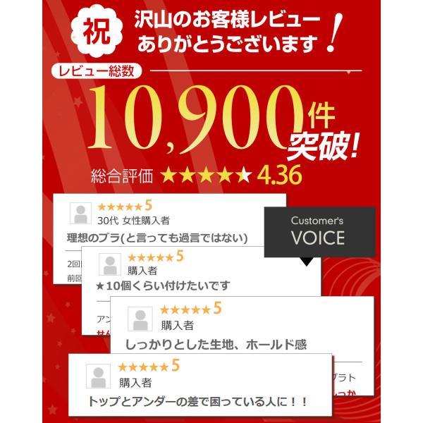 マタニティ 服 ブラ 授乳 ブラジャー ノンワイヤー コットン 日本製 メール便可 正規品 [M便 3/6]|sweet-mommy|05