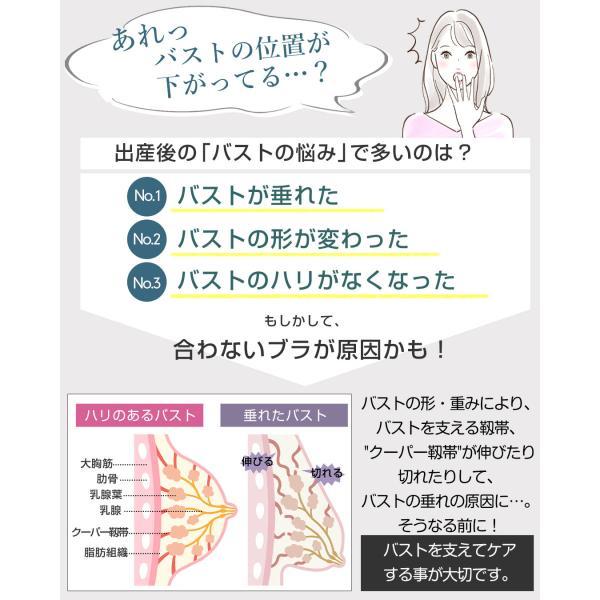 マタニティ 服 ブラ 授乳 ブラジャー ノンワイヤー コットン 日本製 メール便可 正規品 [M便 3/6]|sweet-mommy|06