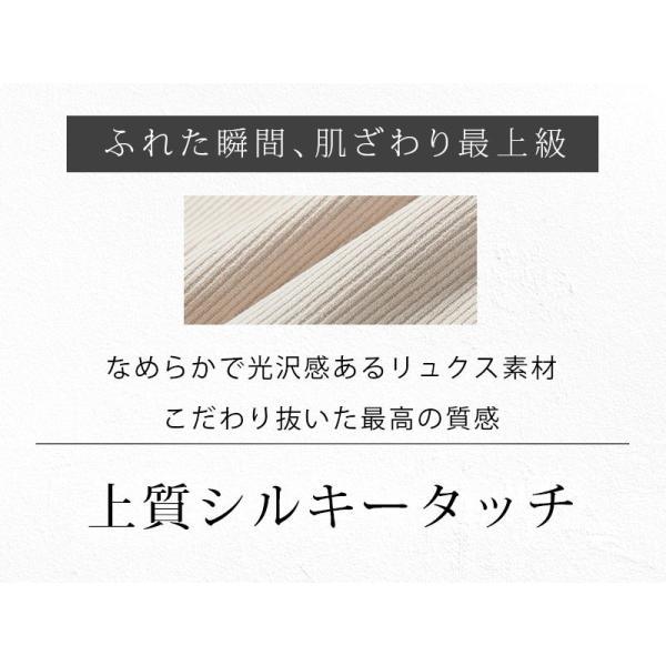 マタニティ 服 レギンス ボトム リブニット 裾スリット  パジャマ ルームウェア メール便 [M便 6/6]|sweet-mommy|13