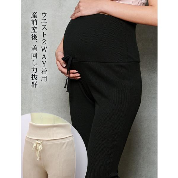 マタニティ 服 レギンス ボトム リブニット 裾スリット  パジャマ ルームウェア メール便 [M便 6/6]|sweet-mommy|18