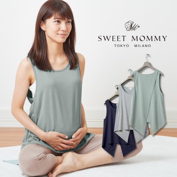 マタニティ 服 トップス 授乳服  タンクトップ ヨガ  バックスリット|sweet-mommy