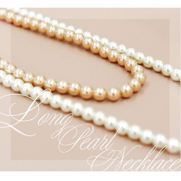 パール 真珠 ネックレス パーティー 結婚式 ロング 2連 フォーマル アクセサリー フェイク プラスチックパール