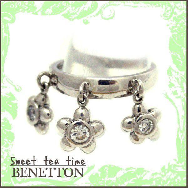 指輪 レディース ブランド ベネトン BENETTON キュービック シルバー ジュエリー アクセサリー リング あすつく対応