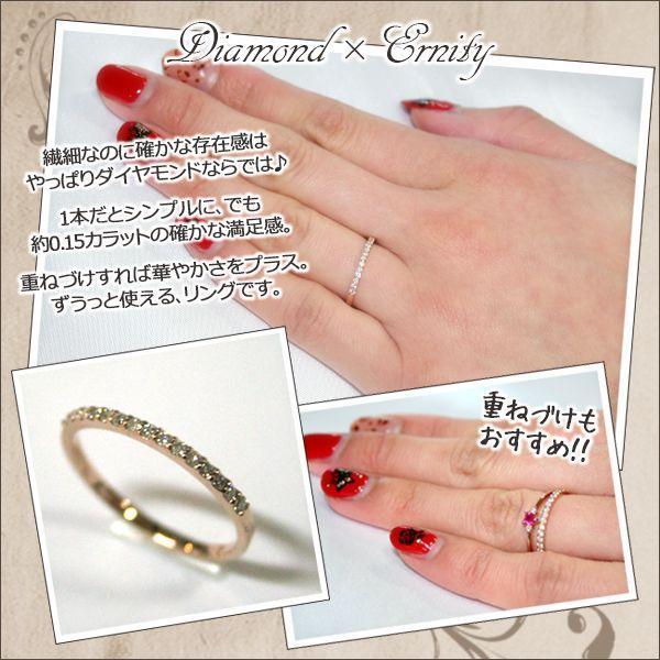 指輪 レディース K18PG ピンクゴールド ダイヤモンド 0.15ct ハーフ エタニティ ジュエリー アクセサリー リング MA509990 送料無料 あすつく対応
