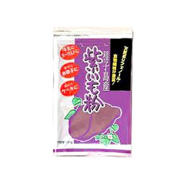 (ネコポス可)火乃国  紫芋粉 100g(常温)