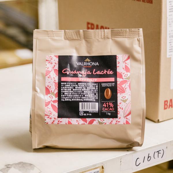 ヴァローナ チョコレート フェーブ型 GUANAJA LACTEE グアナララクテ 41% 1kg  業務用 (夏季冷蔵)   手作りバレンタイン