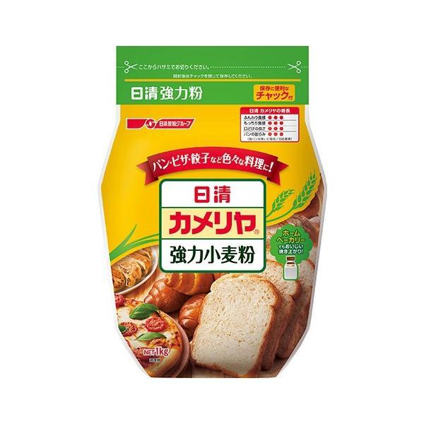 日清製粉 強力小麦粉 カメリヤ 1kg (常温)