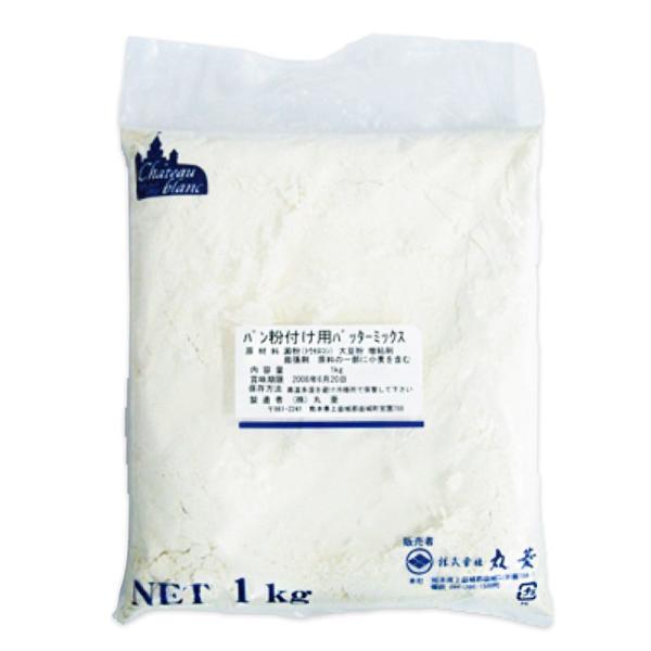 (PB)丸菱 パン粉付け用 バッターミックス 1kg(常温)(小分け)