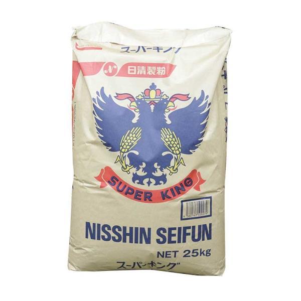 日清 パン用強力粉 小麦粉 スーパーキング 25kg(常温)