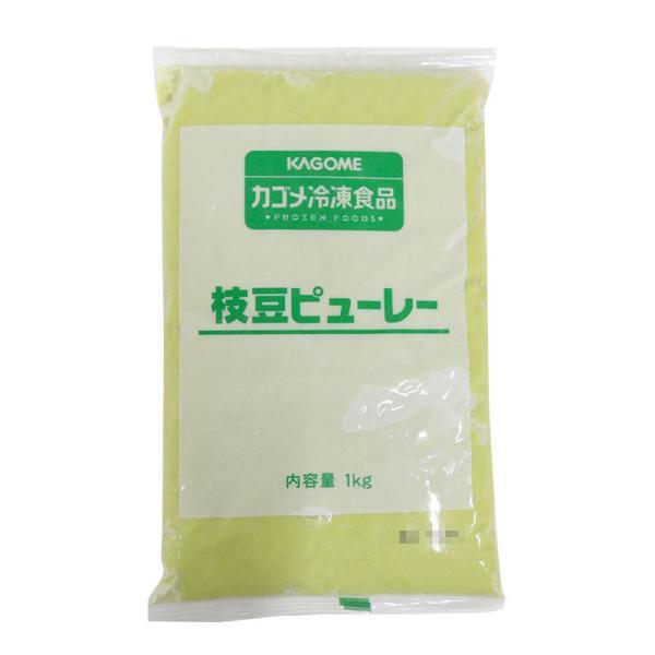 カゴメ 冷凍枝豆ピューレ 1kg(冷凍)