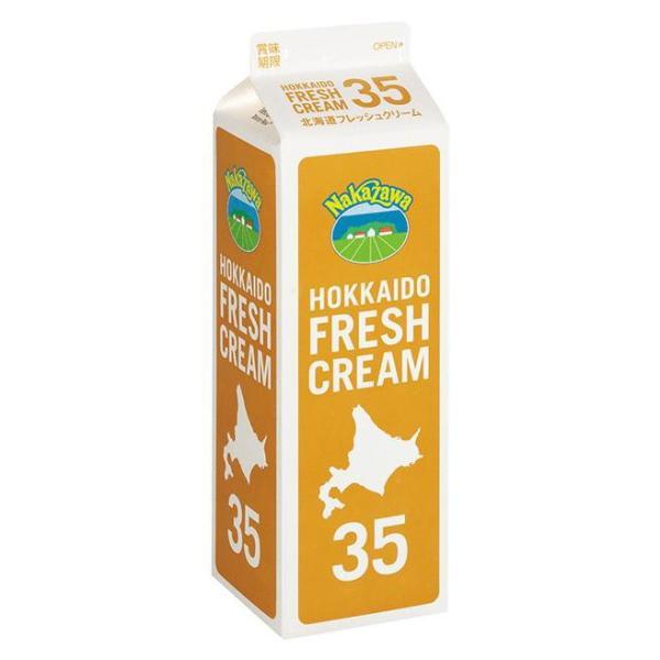(お取り寄せ商品)中沢乳業 生クリーム 北海道フレッシュクリーム 35% 1000ml 1L(冷蔵)