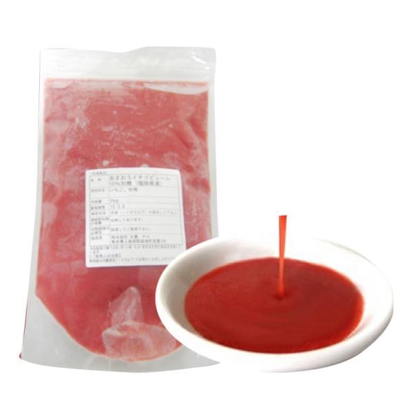 (PB)丸菱 福岡県産 あまおう いちご ピューレ 1kg(冷凍)