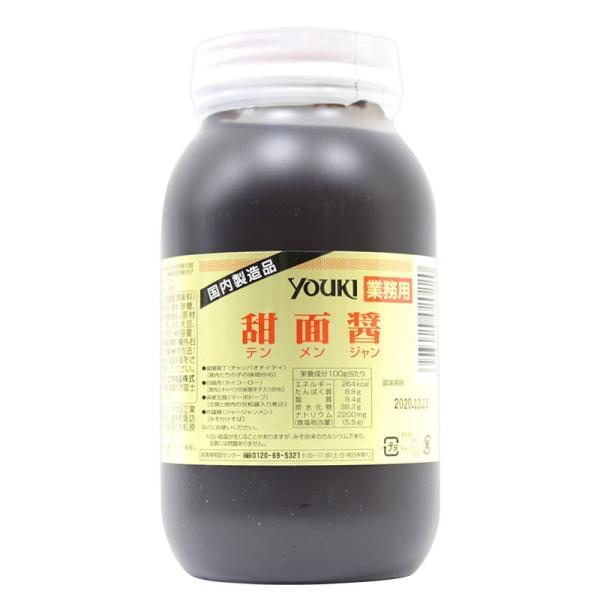 (お取り寄せ商品)ユウキ食品 甜麺醤 テンメンジャン 1kg(常温)