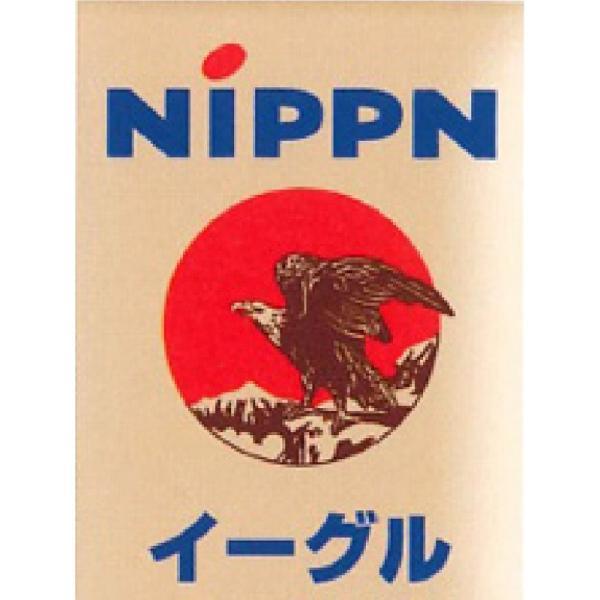 日本製粉 パン用強力粉 イーグル 2kg (常温)(小分け)