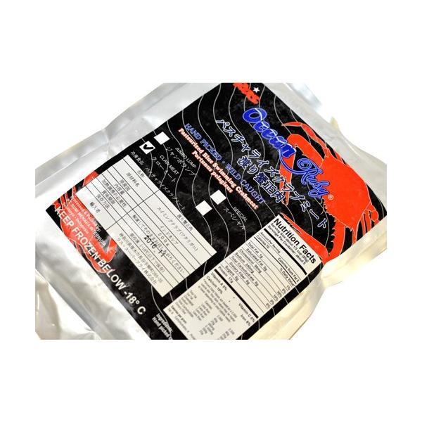 ワタリガニ クローミート 500g(冷凍)