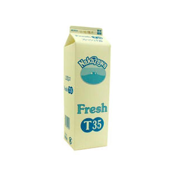(お取り寄せ商品)中沢乳業 生クリーム フレッシュT 35% 1000ml 1L(冷蔵)