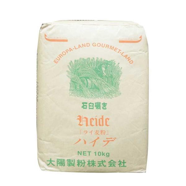 大陽製粉  石臼挽きライ麦粉 ハイデ 10kg(常温)