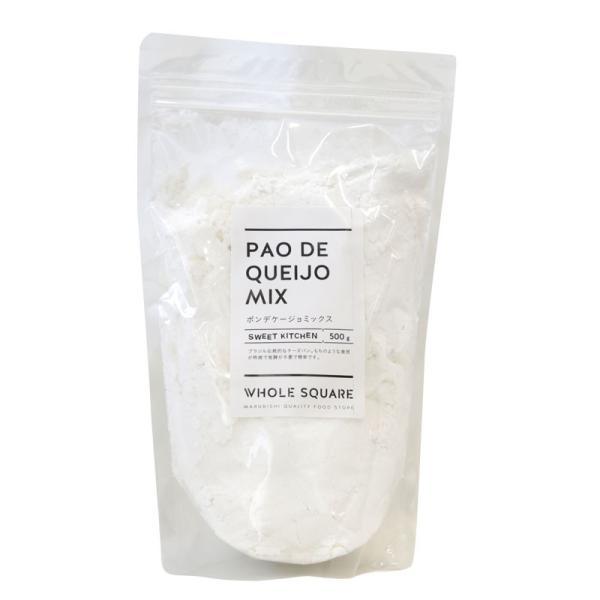 鳥越製粉 ポンデ ケージョの粉 チーズパンミックス粉 500g (チャック袋付き)(常温)(小分け)