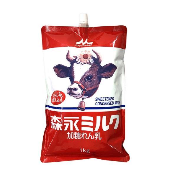 【コンパクト便】森永 国産加糖れん乳 スパウトパウチ 1kg 練乳 コンデンスミルク ミルリン(常温) 送料無料