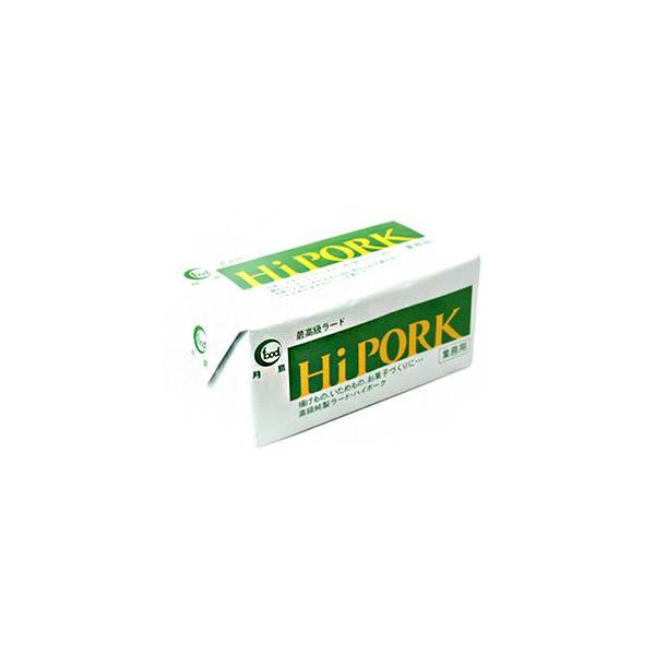 月島食品 HI PORK ハイポーク ラード 450g(冷蔵)