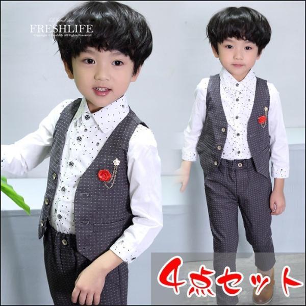 4f1fffe498eb9 男の子スーツ 入園式 子供 男 キッズスーツ 卒園式 子供服 スーツ ベストスーツ ...