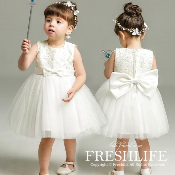 3d1303219122b ベビードレス 結婚式60 70 80 90 白 刺繍 花柄 赤ちゃん 結婚式 ドレス ...