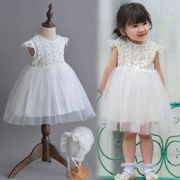 ベビードレス 結婚式 お宮参り子供ドレス セレモニードレス 新生児 ドレス ベビー服 フォーマル 女の子 出産祝い 七五三 白 赤ちゃんドレス60 70 80 90