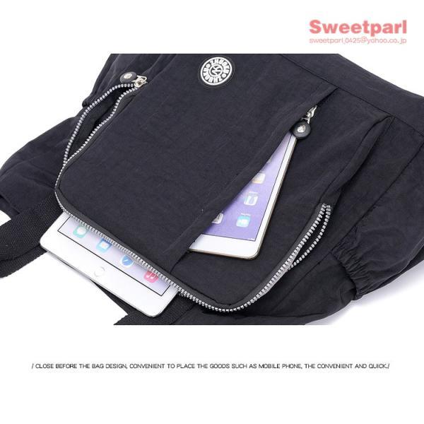 トートバッグ レディース カバン 軽いバッグ ナイロンバッグ 通勤トート ナイロントートバッグ かばん 鞄 大容量 軽量 撥水|sweetparl|12