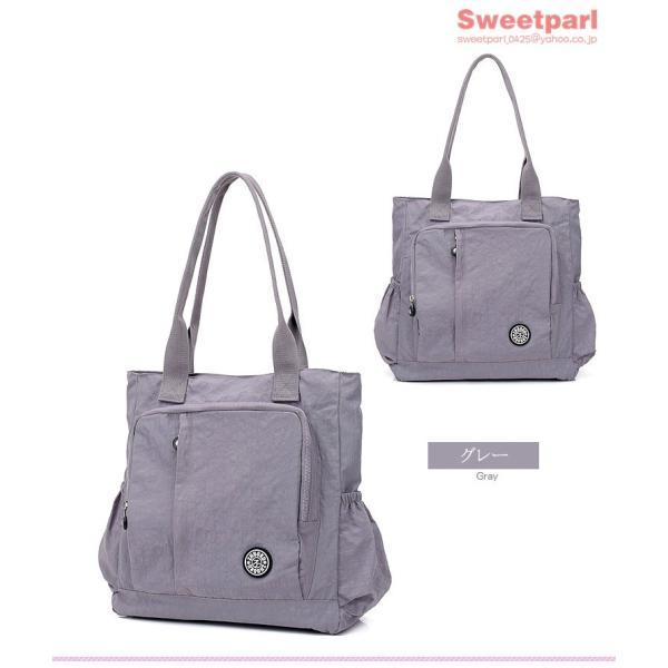 トートバッグ レディース カバン 軽いバッグ ナイロンバッグ 通勤トート ナイロントートバッグ かばん 鞄 大容量 軽量 撥水|sweetparl|15