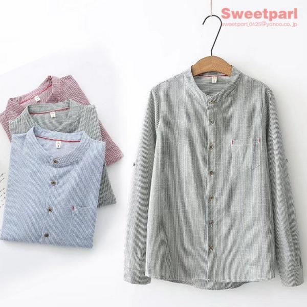 レディース シャツ スタンドカラー ストライプシャツ カジュアルシャツ トップス 長袖 ストライプ柄 ゆったり|sweetparl