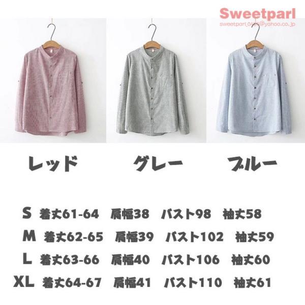 レディース シャツ スタンドカラー ストライプシャツ カジュアルシャツ トップス 長袖 ストライプ柄 ゆったり|sweetparl|03