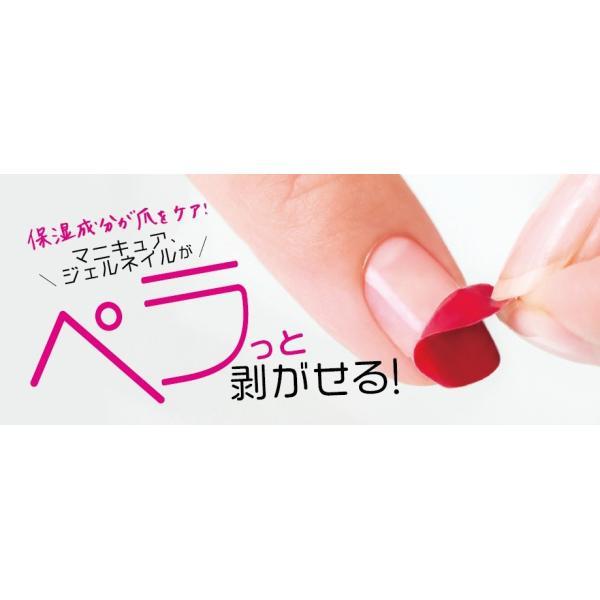ペラベース ネイル下地剤|sweets-cosme-market|05