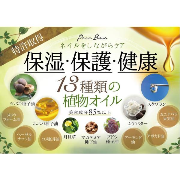 ペラベース ネイル下地剤|sweets-cosme-market|07