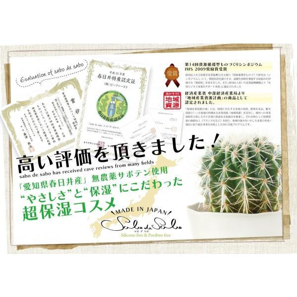 サボ デ サボ トリートメント 詰替え用(1,000g)|sweets-cosme-market|06
