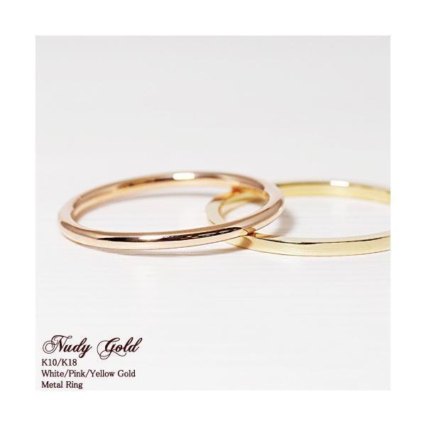 リング 地金 指輪 シンプル 華奢 1.5mm 【選べるデザイン/仕上げ】K10 K18 WG PG YG 18K 18金 細リング/ゴールド/プチプラ/Gold Ring