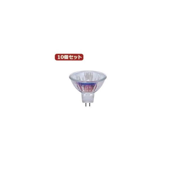 YAZAWA 【10個セット】 エコクールハロゲンシャイン75W形広角 JR12V45WUVWK5HA2X10