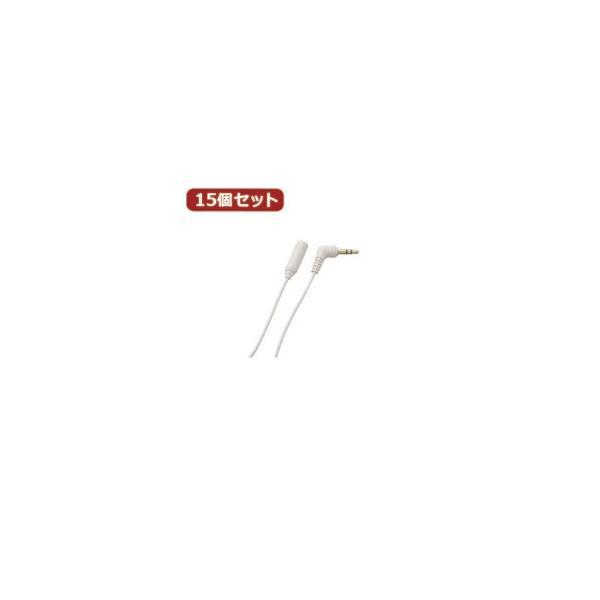 YAZAWA 【15個セット】 オーディオ延長コード3mホワイト TK203WX15