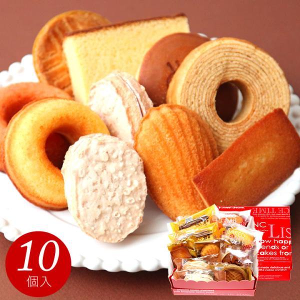 母の日スイーツ2021あすつく対応焼き菓子ギフトセット10個入おしゃれかわいいお菓子ギフト誕生日お祝い内祝い