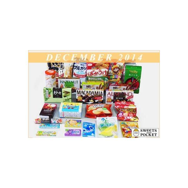スイーツポケットボックス(SweetsPocketBox)|sweetspocket|03
