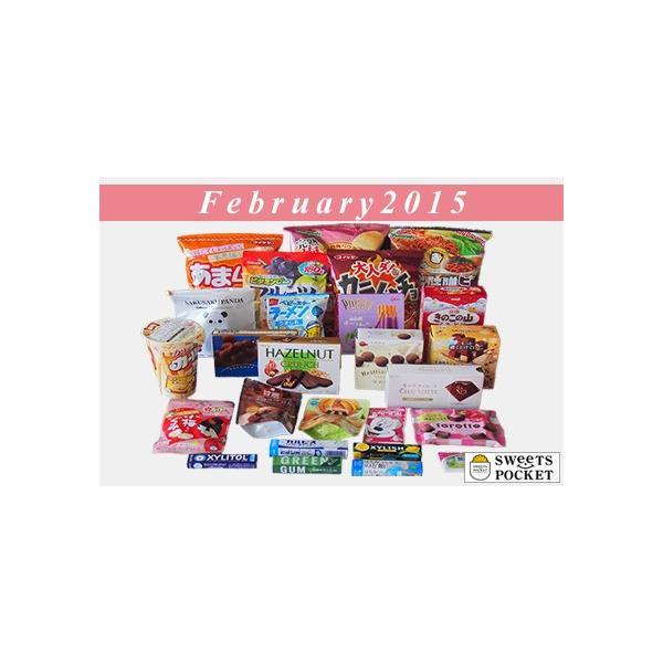 スイーツポケットボックス(SweetsPocketBox)|sweetspocket|04