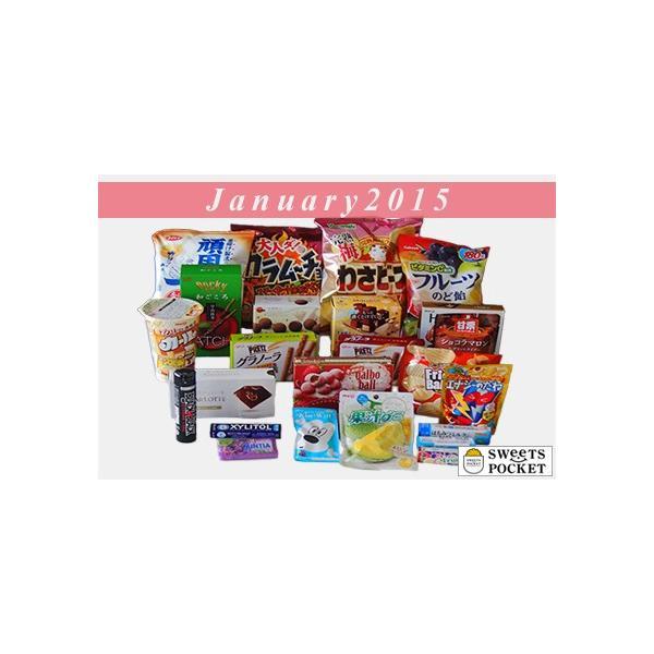 スイーツポケットボックス(SweetsPocketBox)|sweetspocket|05