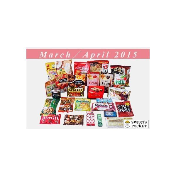 スイーツポケットボックス(SweetsPocketBox)|sweetspocket|06