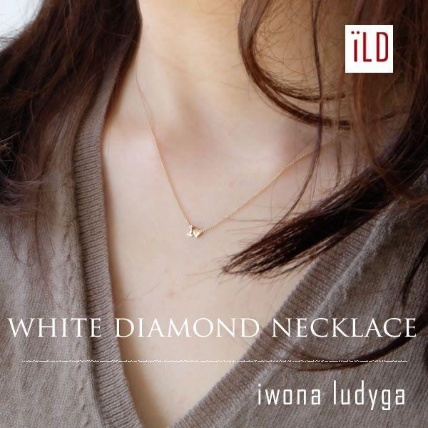 Iwona Ludyga イワナ ルディガ 14K ゴールドチェーン ホワイトダイヤ ネックレス【ポッキリセール】|sweetstyle