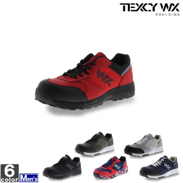 安全靴 アシックス商事 asics メンズ WX-0001 テクシーワークス 1906 作業靴