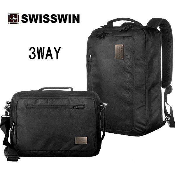 swisswin 3way ビジネスバッグ ビジネスリュック ビジネス バッグ ブリーフケース リュック メンズ 通勤バッグ PCバッグ 軽量 SWE1018|swisswin