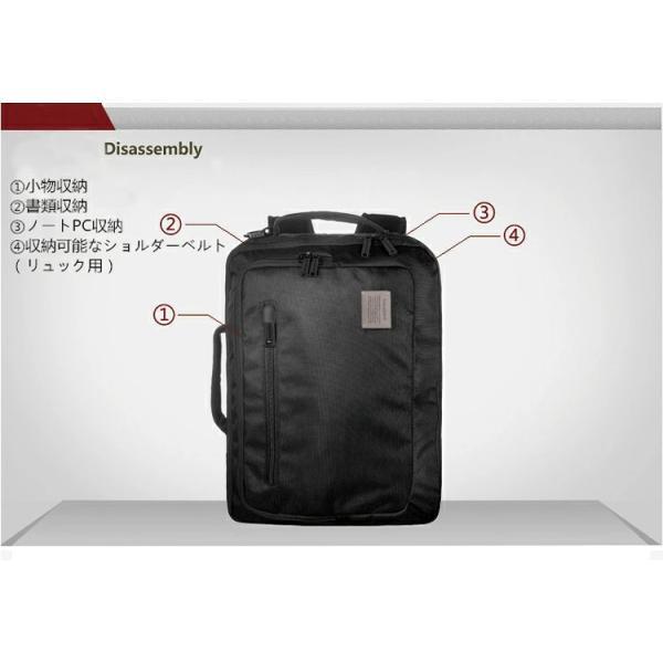 swisswin 3way ビジネスバッグ ビジネスリュック ビジネス バッグ ブリーフケース リュック メンズ 通勤バッグ PCバッグ 軽量 SWE1018|swisswin|04