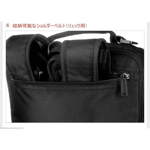 swisswin 3way ビジネスバッグ ビジネスリュック ビジネス バッグ ブリーフケース リュック メンズ 通勤バッグ PCバッグ 軽量 SWE1018|swisswin|10