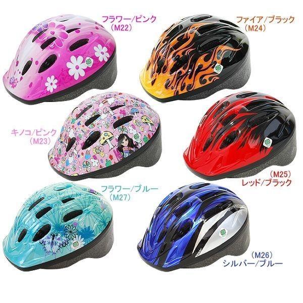 PALMYP-MV12パルミーキッズヘルメットMサイズ単品・本州