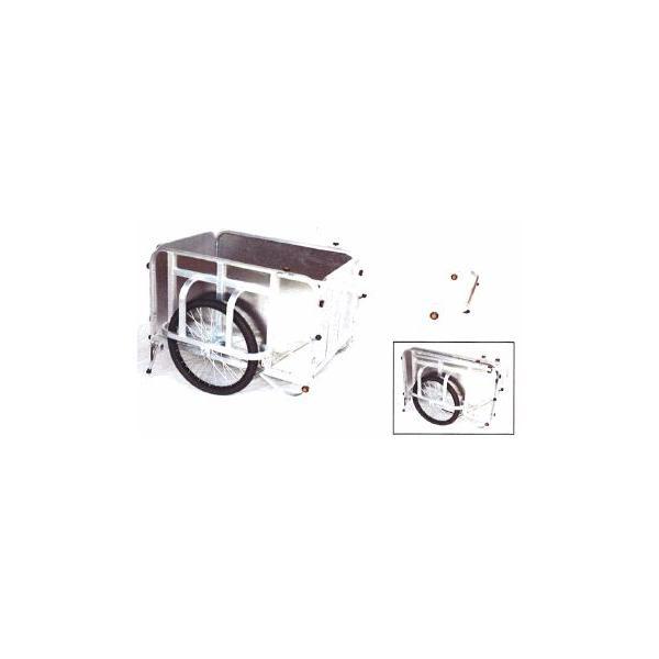オオシマ アルミハンディキャンパーH-350Kgタイプ(720×1200) ノーパンクタイヤ 折り畳み式アルミリヤカー(57680232)単品本州送料無料