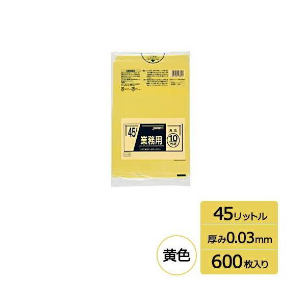 【全国】業務用ポリ袋 45リットル 黄色 0.03mm 600枚 ゴミ袋 ジャパックス製